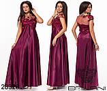 Очень красивое вечернее женское платье длинное в пол 48-50-52р.(3расцв), фото 4