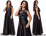 Очень красивое вечернее женское платье длинное в пол 48-50-52р.(3расцв), фото 6