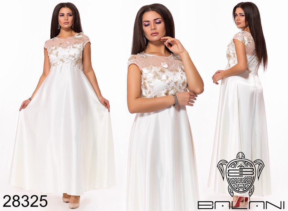 Очень красивое вечернее женское платье длинное в пол 48-50-52р.(3расцв)