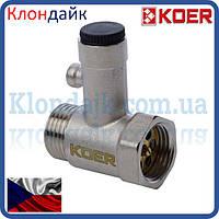KOER Предохранительный клапан для бойлера 1/2' (KR.1039)
