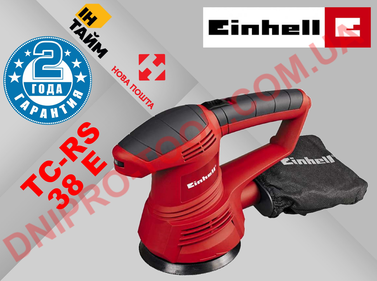 Эксцентриковая шлифмашина Einhell TC-RS 38 E