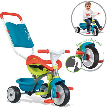 Велосипед трехколесный Be Move Comfort Blue Smoby 740401, фото 2
