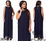 Обворожительное, женское, легкое вечернее платье 48-52р.(6расцв), фото 3