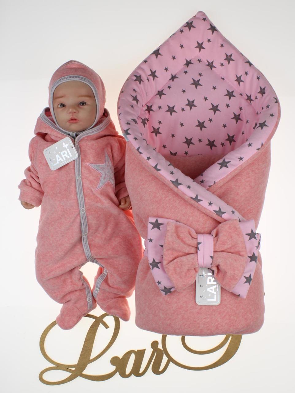"""Демисезонный комплект для новорожденных """"Звездный"""" розовый меланж"""