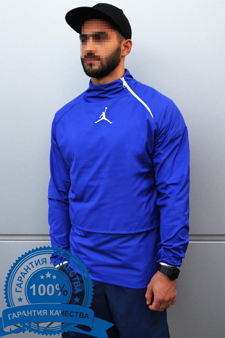 cf65355a Мужской анорак Nike Jordan | Ветровка Джордан | Чоловічий анорак Найк  Джордан (Синий) -