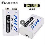 Акумулятор Крона 9V 650mAh Li-Ion PALO зарядка через micro USB Пинпоинтер Металодектор, фото 3