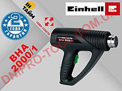 Фен Einhell BHA 2000/1 (Германия)