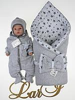 """Демисезонный комплект для новорожденных """"Звездный"""" серый меланж"""