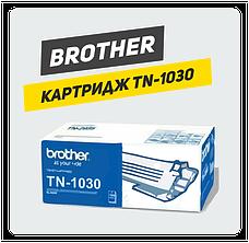 Картридж Brother TN1030 (TN-1030)