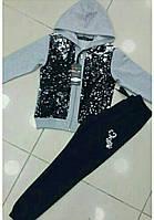 Спортивный костюм для девочек 110,116,122,128 роста с паетками Турция