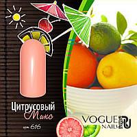 Гель лак Цитрусовый микс Vogue Nails коллекция Фруктовое лето, 10 мл