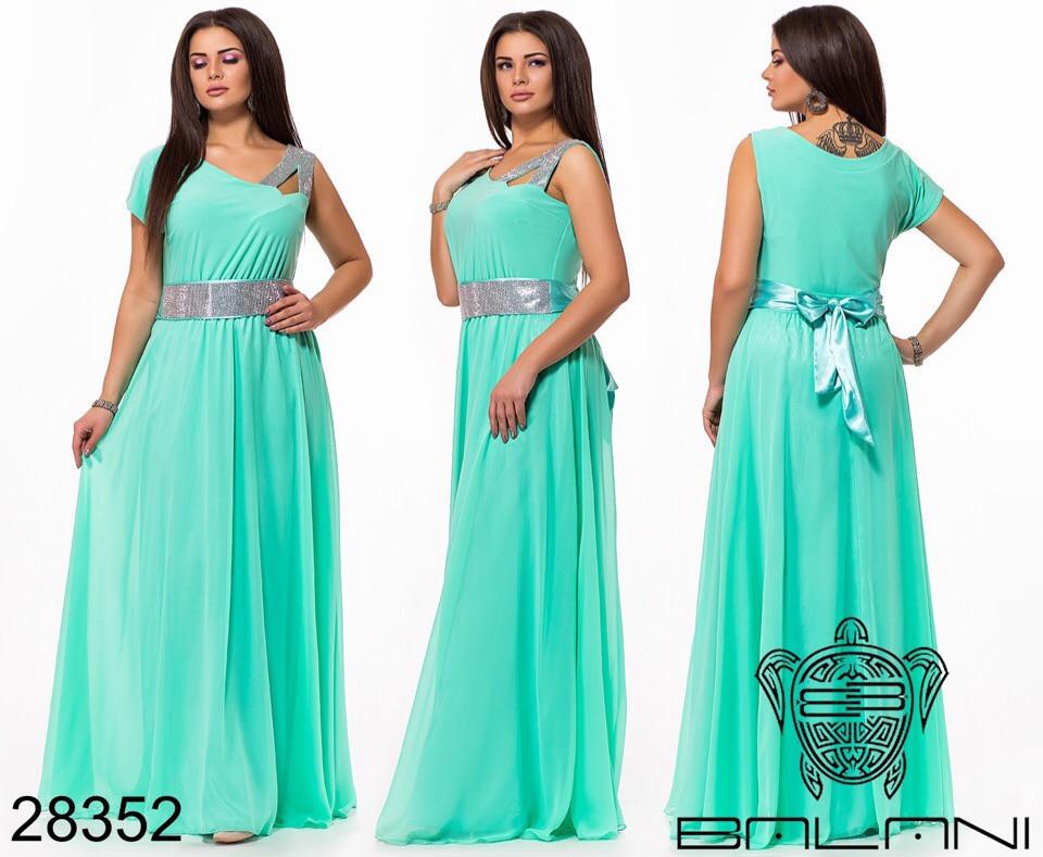 Обворожительное, женское, легкое вечернее платье 48-52р.(6расцв)
