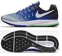84f95ad5 Nike pegasus мужские в Украине. Сравнить цены, купить ...