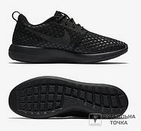 58e24d4a Nike Roshe Two Flyknit — Купить Недорого у Проверенных Продавцов на ...