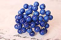 Глянцевые ягоды синего цвета (калина) около 40 шт/уп. крупная