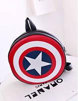 Рюкзак молодежный, круглый Щит капитан Америка!