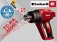 Фен промышленный строительный Einhell TC-HA 2000/1 (4520184)