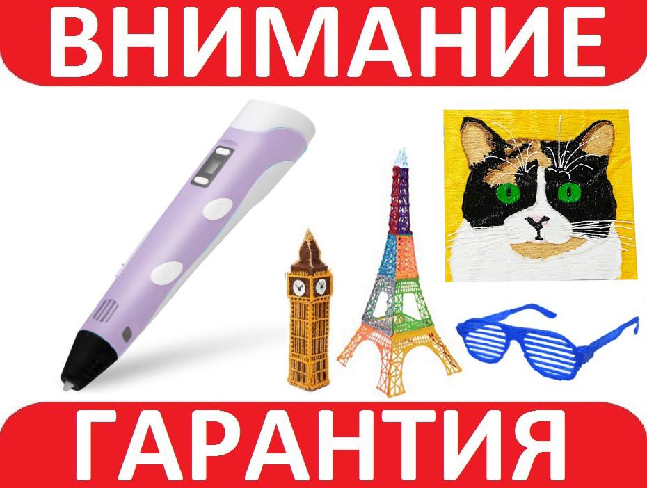 3D Ручка с LCD-дисплеем + Пластик!