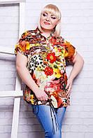 Блуза женская большого размера Эльза 5 AN размер 50-54