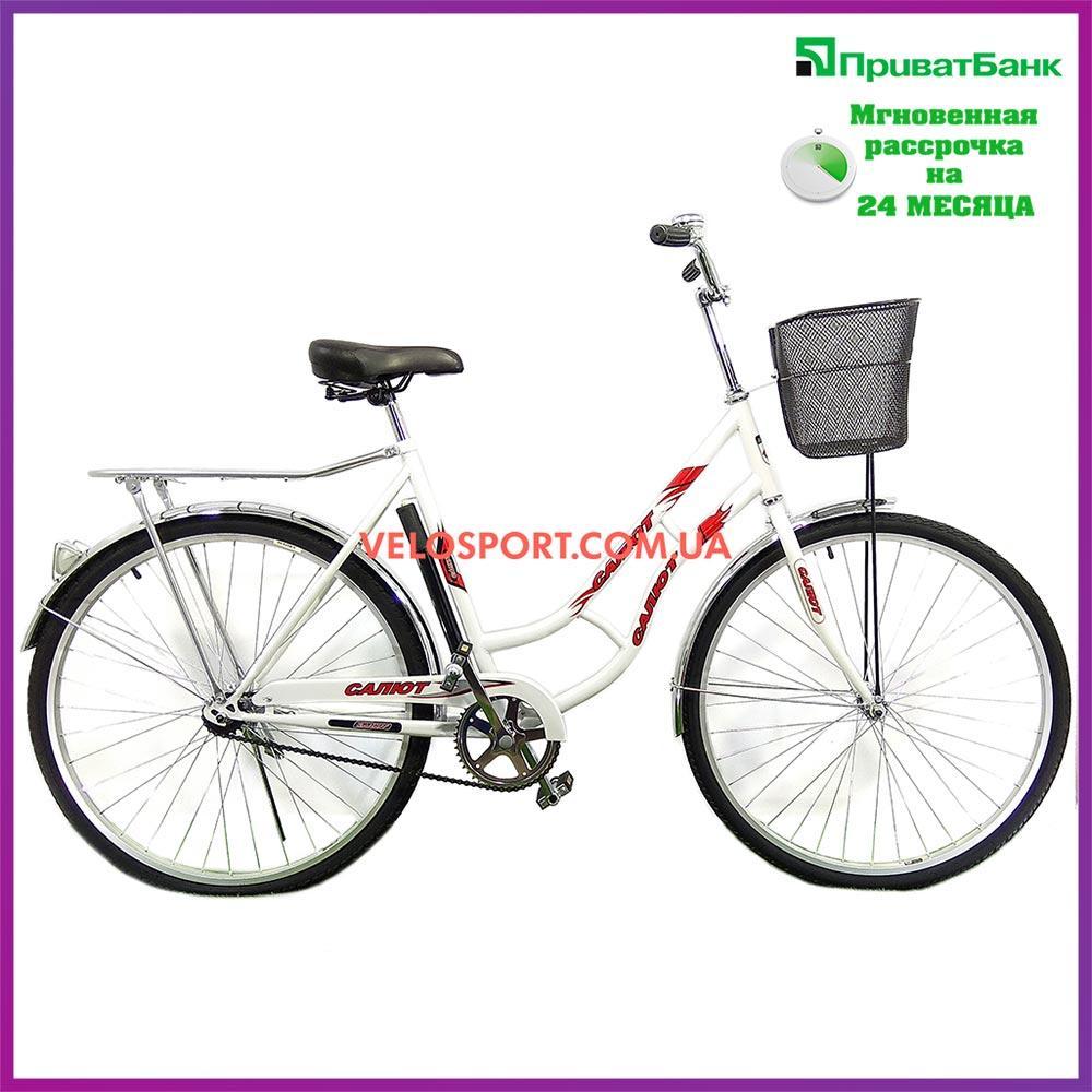 Городской велосипед Салют Ретро 28 дюймов бело-красный