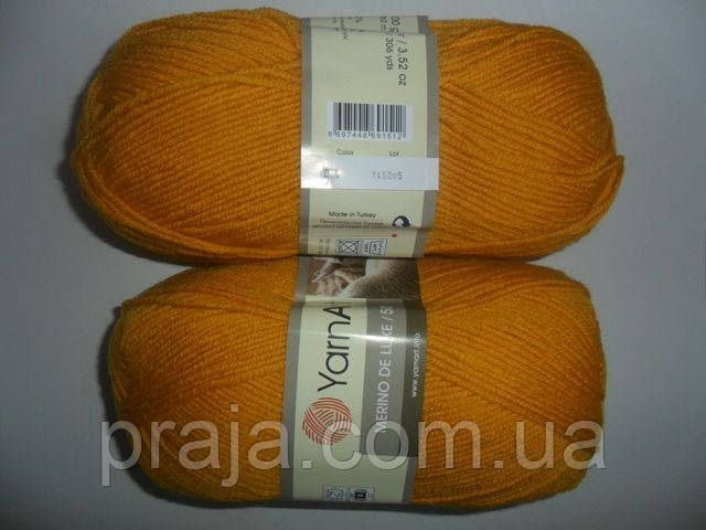YarnArt Merino de luxe - 586 желтый