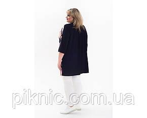 Красивая туника Тетрис 62-64, 66-68, 70-72 батал. Женская одежда больших размеров. Розовый, фото 2