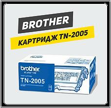 Картридж Brother TN2005 (TN-2005)