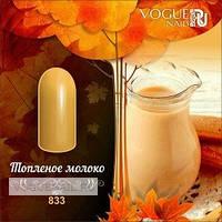 Гель лак Топленое молоко Vogue Nails коллекция Осенний вальс, 10 мл