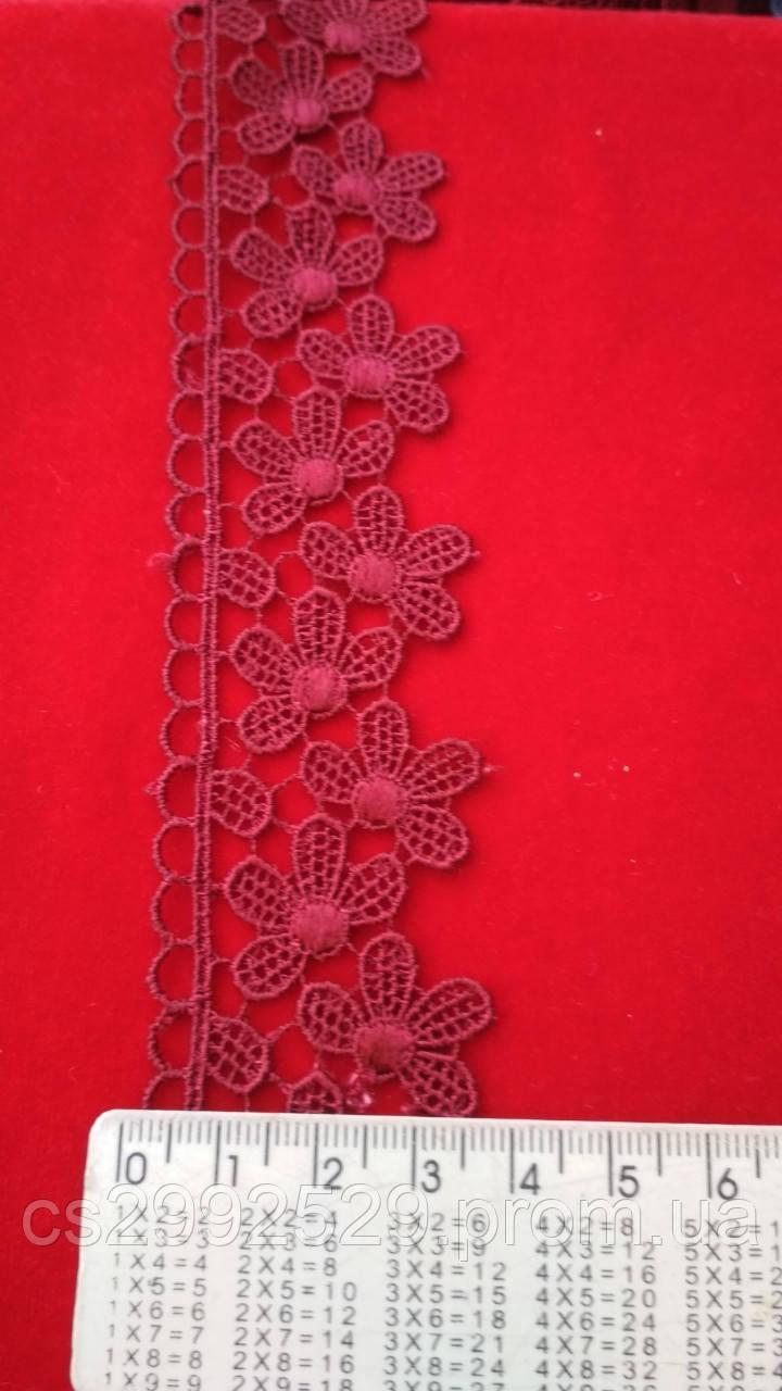 Кружево ромашки 20 м бордо. Кружево цветы декоративные