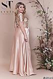 Шикарное женское вечернее платье со съемной юбкой  48,50,52р.(5расцв) , фото 6