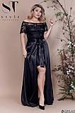 Шикарное женское вечернее платье со съемной юбкой  48,50,52р.(5расцв) , фото 4