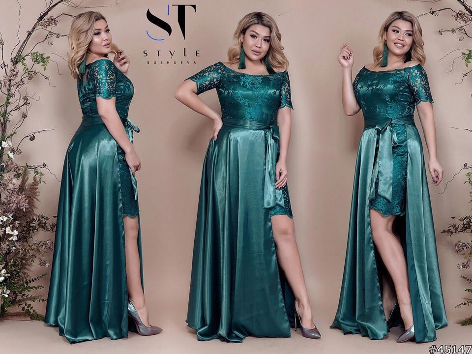 Шикарное женское вечернее платье со съемной юбкой  48,50,52р.(5расцв)