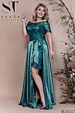 Шикарное женское вечернее платье со съемной юбкой  48,50,52р.(5расцв) , фото 2