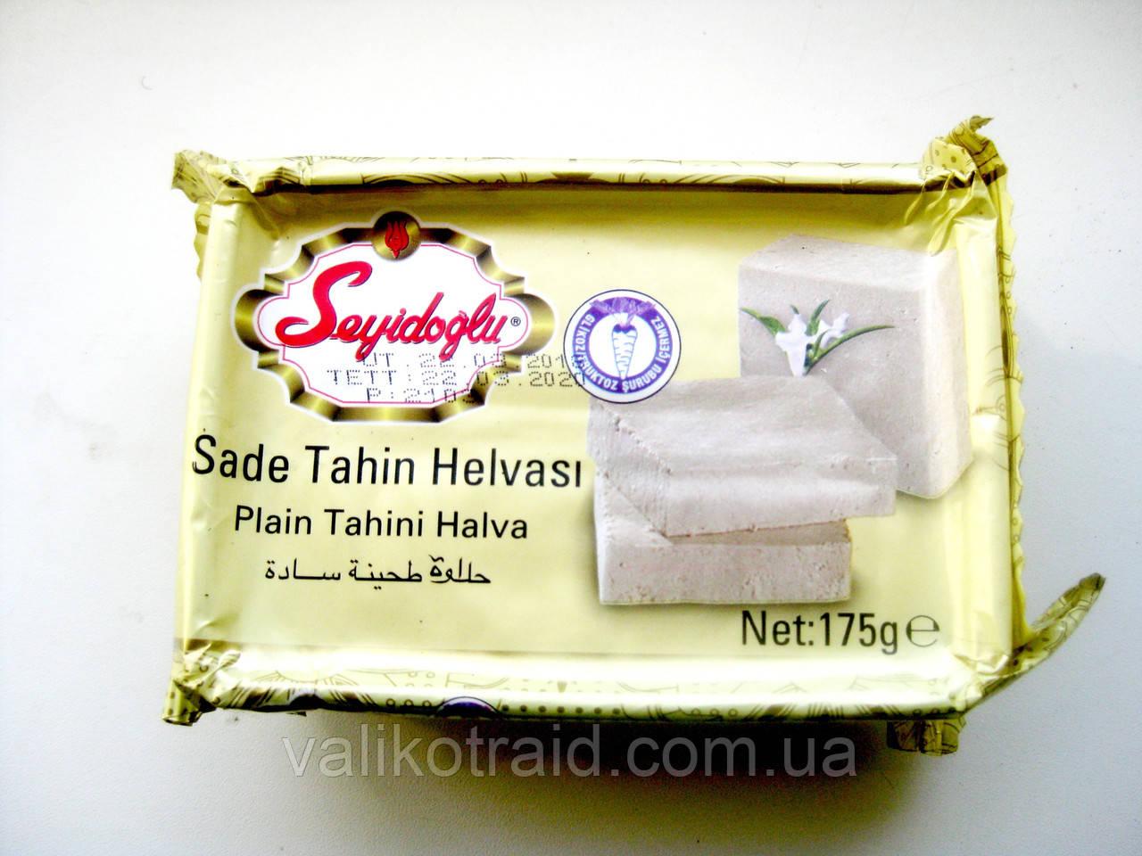 Халва Seyidoglu тахиновая ваниль , турецкие сладости  ,вес 175г