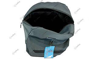 Рюкзак SkyFish 20L (серый Rip-Stop), фото 3
