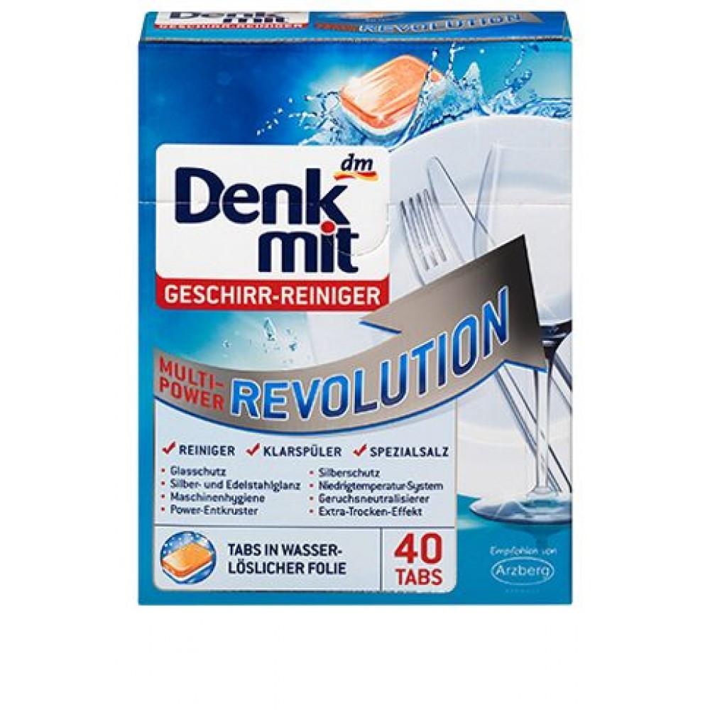 Denkmit multi-power 12 таблетки для посудомоечной машины 40шт