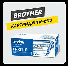 Картридж Brother TN2110 (TN-2110)