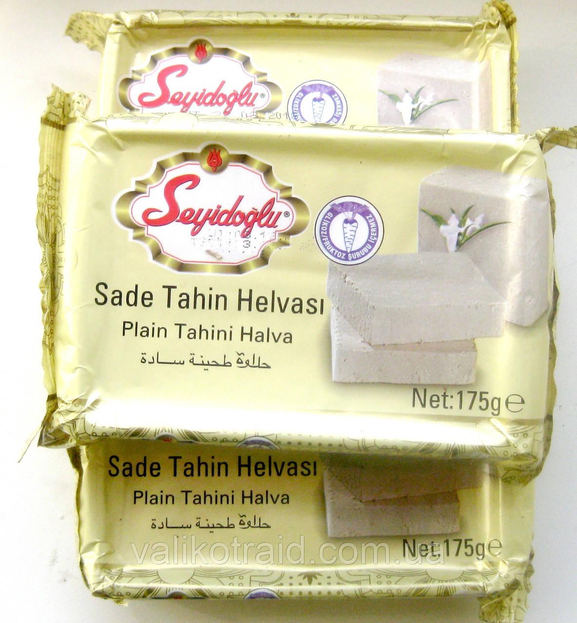 Сезам халва Seyidoglu  ваниль , турецкие сладости  ,вес 175г