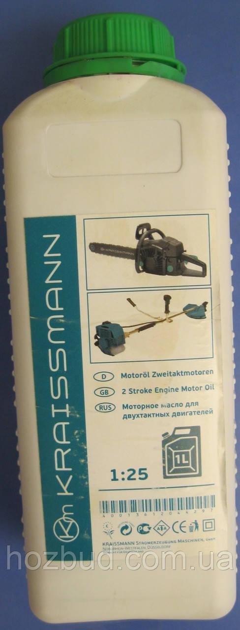 Масло Kraissmann для бензопил, бензокосами