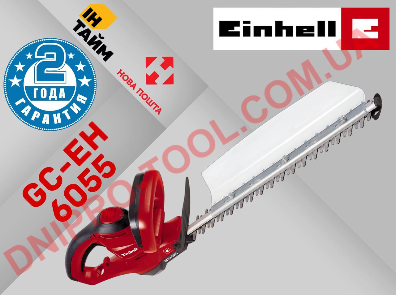 Кусторез єлектрический  Einhell GC-EH 6055