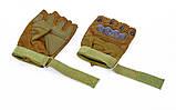 Перчатки тактические беспалые OAKLEY BC-4624 с усил. протектором, фото 4