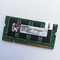 Оперативная память для ноутбука MIX Kingston SODIMM DDR 512Mb 266MHz CL2.5 Б/У