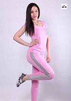 Женский молодежный костюм с лампасами розовый р. 42-54
