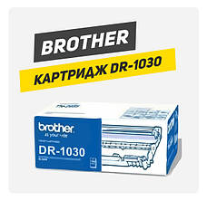Картридж Brother DR1030 (DR-1030)