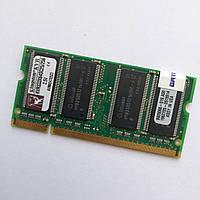 Оперативная память для ноутбука MIX Kingston, Hynix SODIMM DDR 250Mb 266MHz CL2.5 Б/У