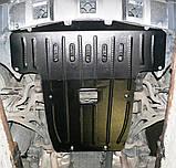 Захист картера двигуна Mercedes-Benz GL-Class (X164) 2006-, фото 7