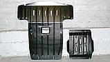Захист картера двигуна Mercedes-Benz GL-Class (X164) 2006-, фото 2