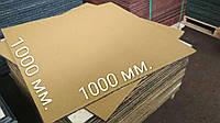 Гумова тротуарна плитка 1000х1000 мм, Товщина 20 мм, 8 КОЛЬОРІВ.