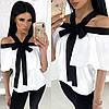 Блуза женская с вырезом Анжелика (3 цвета) - Белый АА/-1090