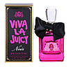 Juicy Couture - Viva La Juicy Noir (2013) - Парфюмированная вода 11 мл (пробник)